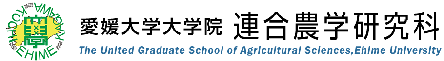 The United Graduate School of Agricultural Sciences, Ehime University